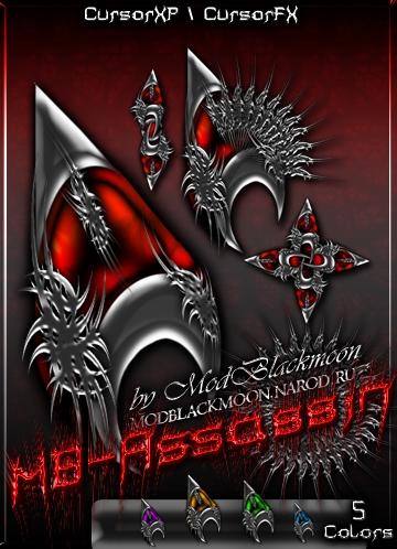 ModBlackmoon | Free Dark Demonic Gothic & Steel Animated Cursors for